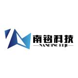成都南铭科技有限公司