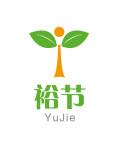 上海裕节节能科技有限公司