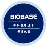 山東高芯生物感測器研究院有限公司