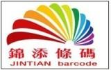 深圳市锦添凯乐弗科技有限公司