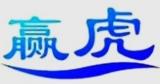 河北神虎金屬製品有限公司