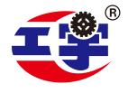 哈尔滨工宇科技发展有限公司