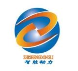 深圳市智勝動力貿易中心