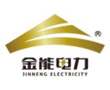 河北金能電力科技股份有限公司
