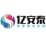 广州格靓光电科技有限公司