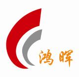 安平县鸿晖纺织金属制品有限公司