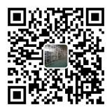 山東瑞鑫金屬材料有限公司