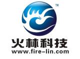 杭州火林科技有限公司