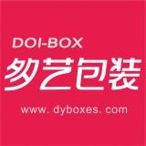 广州多艺包装有限公司