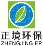 浙江正境環保科技有限公司