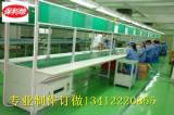 東莞市常平鎂淼電子機械設備經營部