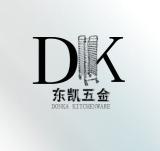 江门市蓬江区东凯五金制品有限公司
