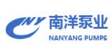 上海南洋泵业制造有限公司