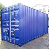上海冉恩集裝箱服務有限公司