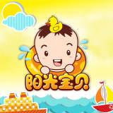 蘆淞區陽光寶貝嬰童游泳館