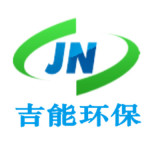 宜興市吉能環保設備有限公司