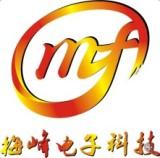 深圳梅峯電子科技公司