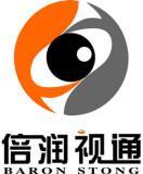 深圳市倍润视通科技有限公司