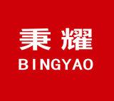 上海秉耀機電科技有限公司