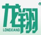 东莞市龙翔体育设施有限公司