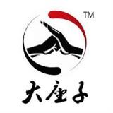河南省大座子貿易有限公司