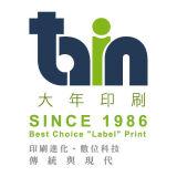 大年印刷事业有限公司