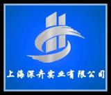 上海深卉实业有限公司