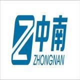 深圳市中南实验室建设工程有限公司