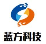 蓝方科技(广州)有限公司
