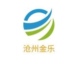 沧州金乐机床附件制造有限公司
