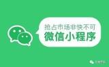 重庆艾美生活科技有限公司