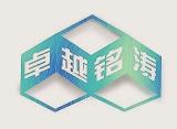 深圳市  銘濤工藝製品有限公司