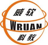 上海威软科教设备有限公司