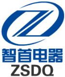 深圳市龍華新區智首電器廠