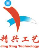 广州市越秀区晶兴工艺品商行
