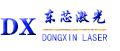 义乌市东芯激光科技有限公司