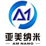 浙江亚美纳米科技有限公司
