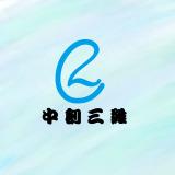 深圳市中创三维技术有限公司