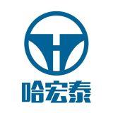哈爾濱宏泰偉業科技有限公司
