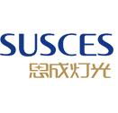 廣州思成燈光音響科技有限公司