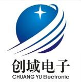 东莞市创域仪器科技有限公司