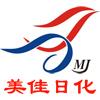 廣州市江東日化用品科技有限公司