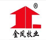 河南金凤牧业设备股份有限公司