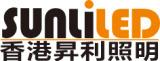 香港昇利照明有限公司