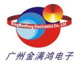 广州番禺区金满鸿电子厂