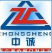 中誠閥門集團有限公司