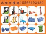 沈阳市大东区兴华瑞工程机械配件服务部