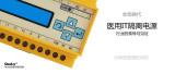 杭州集力科技有限公司