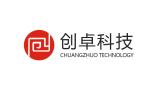 北京创卓科技有限公司