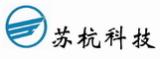 苏州市苏杭科技器材有限公司